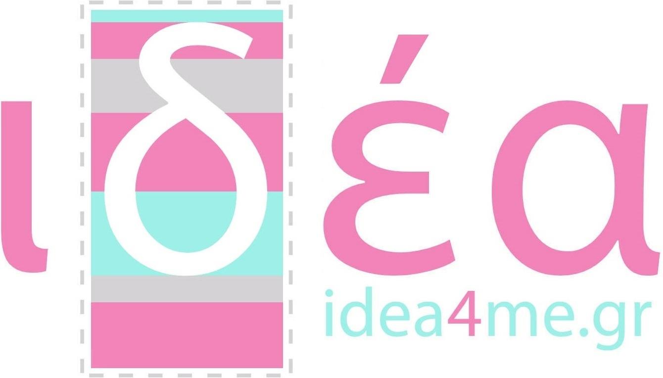 Idea4me